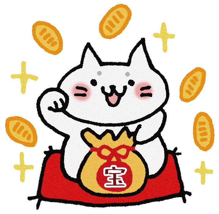 今日は最強開運日!!