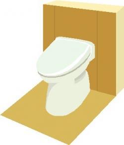 トイレをもっと快適に...