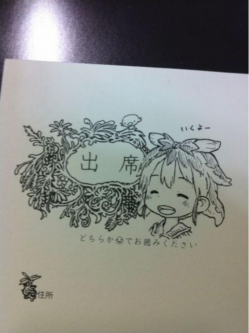 出典www.tostem,fc.jp