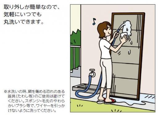 収納網戸 しまえるんです 玄関用 勝手口用