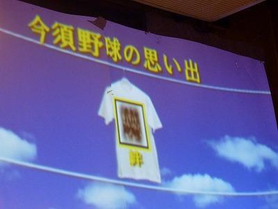 【小学生軟式】今町ふたばが初優勝 全日本学童軟 …
